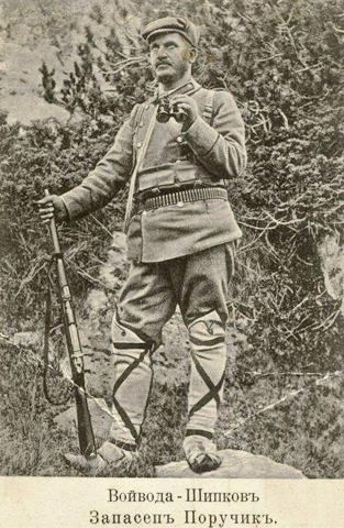 Антон Шипков