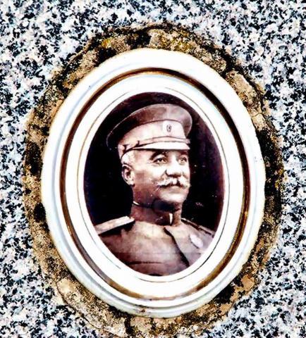 Генерал-майор Климент Джеров