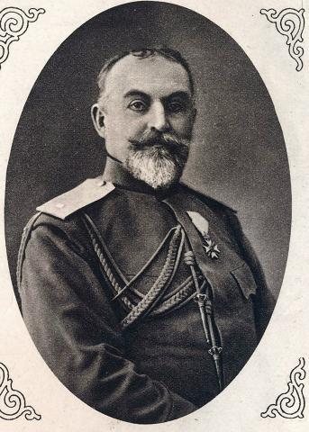 Генерал - лейтенант Климент Бояджиев