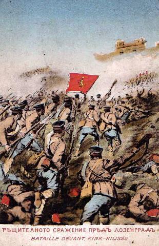 Лозенградската битка