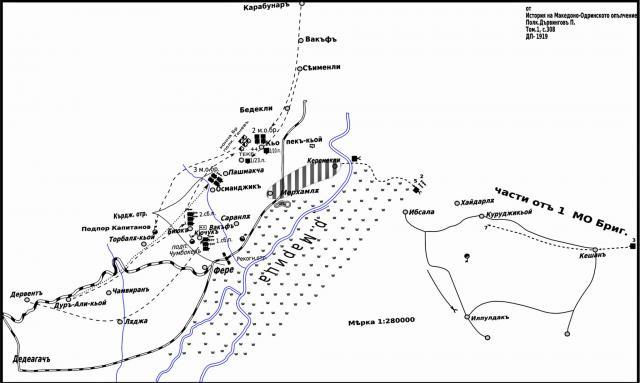 Битката при Мерхамли