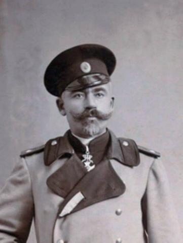 Генерал Павел Христов