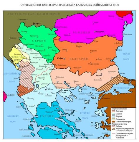 Разгром на Османската империя 1912
