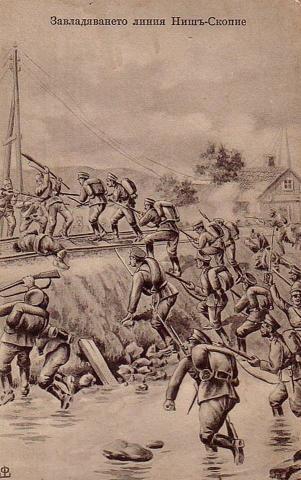 Битката при Враня