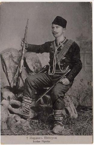 Йордан Силянов Пиперката